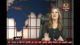 getlinkyoutube.com-شاهد التليفزيون المصري يهاجم السيسي