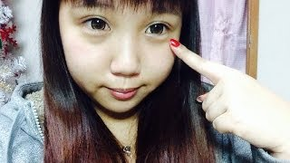getlinkyoutube.com-私の二重メイク♡ Japanese Double Eyelid tutorial