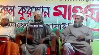 D. Abul kalam azad basar (Mahfil of ekhone welfare society)