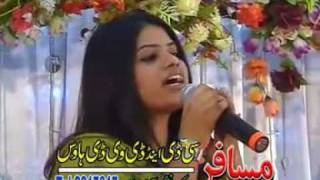 getlinkyoutube.com-afghan Zarge Zama Khana Kharab De { ZAMAN ZAHEER and SITARA YOUNAS new pashto song 2011} eagelhits