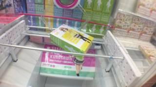 taku:ufoキャッチャー653 (ラブライブ!サンシャイン!! SSSフィギュア 国木田花丸)