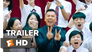 Big Brother Trailer #1 (2018)   Movieclips Indie