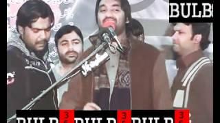 getlinkyoutube.com-Janeh Ya Ali(a.s) Qasida recited by Zakir Muntazir Mehdi
