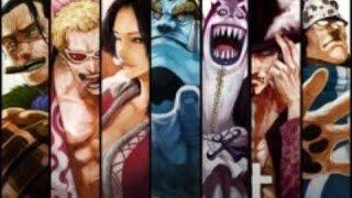 【リアル七武海】 関東の喧嘩が強い「7大神」怖すぎwwwwww