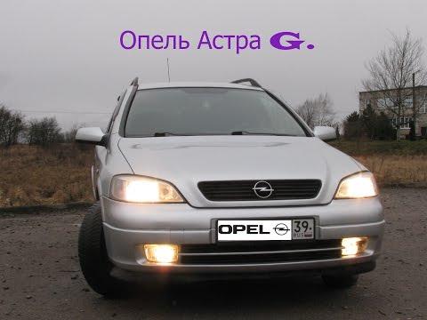 Где находится предохранитель подушки безопасности в Opel Astra Twin Top
