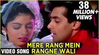 getlinkyoutube.com-Mere Rang Mein Rangne Wali - S P Balasubramaniam Hit Hindi Songs - Salman Khan & Bhagyashree