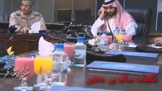 getlinkyoutube.com-الحد الجنوبي كلمات محمد إبن الذيب و رد سالم إبن جخير