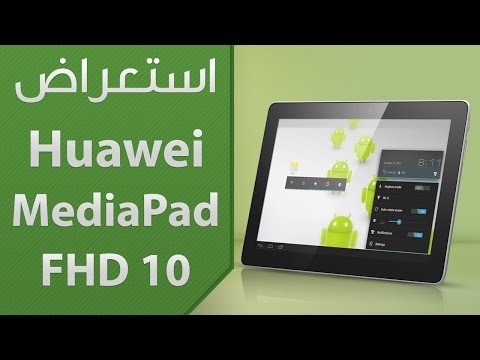    Huawei MediaPad 10 FHD