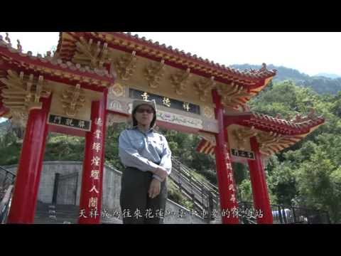 [行動解說員]太魯閣國家公園-天祥