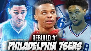 getlinkyoutube.com-NBA2K16 MyLEAGUE - Rebuilding the Philadelphia 76ers! CRAZY TRADES + CHAMPIONSHIP?