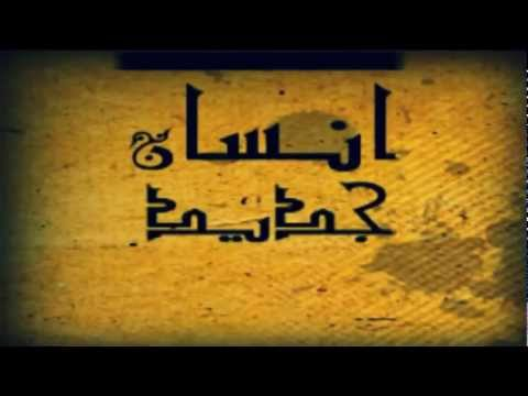 rap maroc 2012 - Video Clip _ N.D.Family ReCords - jtm Sona