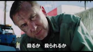 getlinkyoutube.com-『ハードコア』予告映像