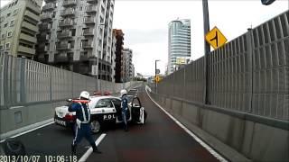 getlinkyoutube.com-天皇陛下の車列が通る際の警備が凄い!!首都高4号線に一般車一台もいなくなる