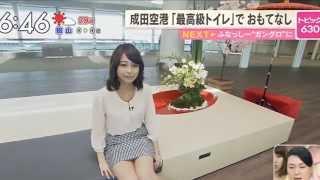 getlinkyoutube.com-【美人女子アナ】 宇垣美里 (うがみさ) 美脚&Gカップ