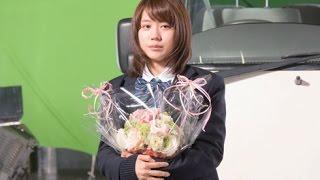 getlinkyoutube.com-有村架純、『ビリギャル』涙のクランクアップ!! メイキング映像を独占公開