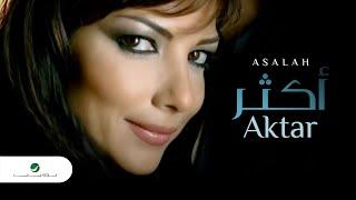 getlinkyoutube.com-Asalah Aktar اصالة - اكثر