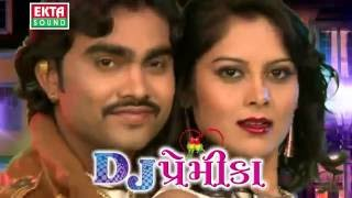 getlinkyoutube.com-Jignesh Kaviraj 2016 | ઊંચું ઘર સાજણ ના બાપ નું | NONSTOP Gujarati VIDEO Song | DJ Premika