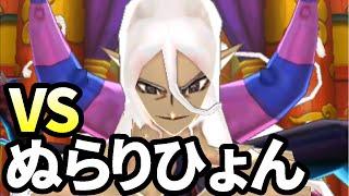 getlinkyoutube.com-妖怪ウォッチバスターズ 月兎組#3 イケメン議長ぬらりひょんと対決!