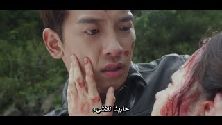 getlinkyoutube.com-المسلسل الكوري my lovable girl فتاتي المحبوبة الحلقة 1 ج1 HD