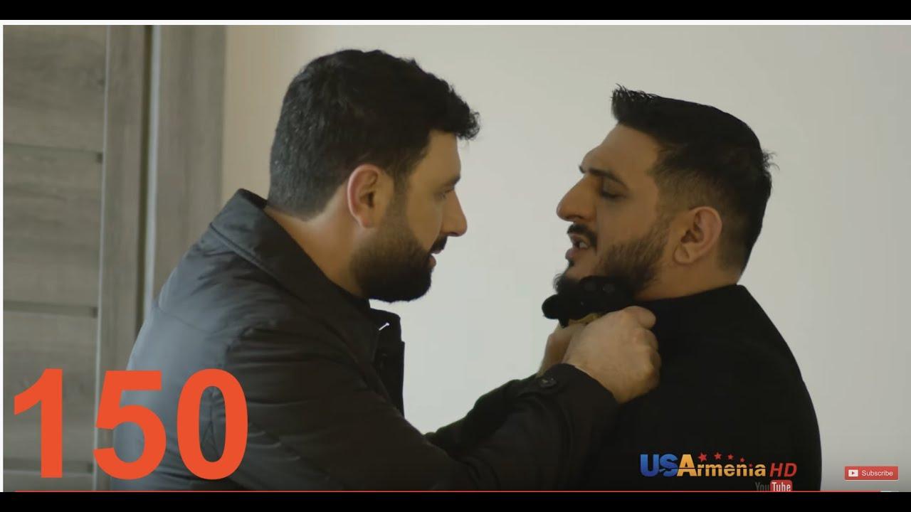 Xabkanq /Խաբկանք- Episode 150