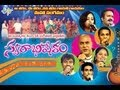 Swarabhishekam - స్వరాభిషేకం - Episode 1