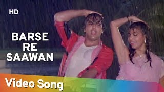 getlinkyoutube.com-Barse Re Sawan - Govinda - Kimi Katkar - Dariya Dil - Old Hindi Songs - Rajesh Roshan