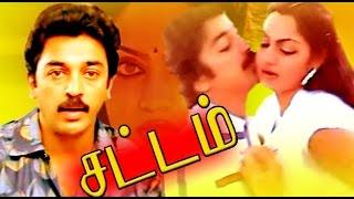 getlinkyoutube.com-Tamil Movie | SATTAM | Kamal Haasan,Sarath Babu & Madhavi