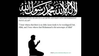 getlinkyoutube.com-Surah Al Furqan Bangla Translation