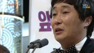 getlinkyoutube.com-SBS [2013연예대상] - 대상 '김병만'