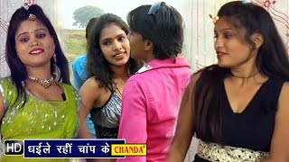 getlinkyoutube.com-Dhaile Rahi Chap Ke ||धईले रहीं चांप के || Bhojpuri Hottest Lattest Songs