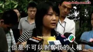 大陸婆扮港女北上吸毒被捉 影衰我地香港人 part 2