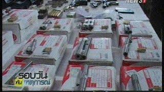 getlinkyoutube.com-ตำรวจกองปราบปรามจับกุมสองสามีภรรยาลักลอบค้าปืนไทยประดิษฐ์ผ่านโซเชียลมีเดีย