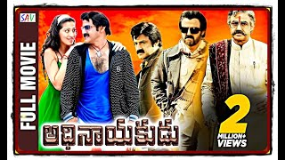 getlinkyoutube.com-Adhinayakudu Telugu Full  Movie || Bala krishna, Lakshmi Rai, Saloni