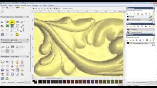 getlinkyoutube.com-Арткам подготовка файла для обработки по средней линии