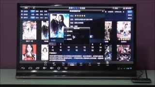 getlinkyoutube.com-CS918 Quad Core Android TV Box Intro (RK3188)