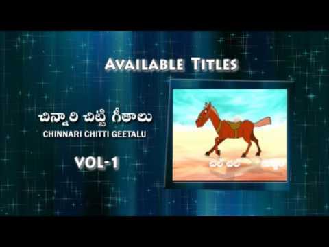 Tooniarks Chinnari Chitti Geethalu - Trailer - Telugu rhymes