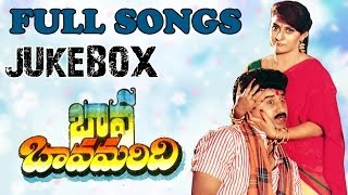 getlinkyoutube.com-Bava Bavamaridhi (బావ బావమరిది) Movie || Full Songs Jukebox || Suman, Malasri