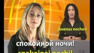 getlinkyoutube.com-RUSO - SPEAKIT! - www.speakit.tv - (Curso de Video) #54007