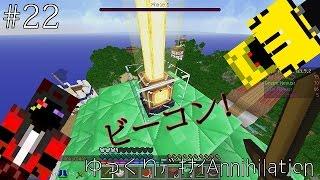 getlinkyoutube.com-【Minecraft ANNI】ゆっくりデキナイ【Annihilation】 #22【ゆっくり実況】