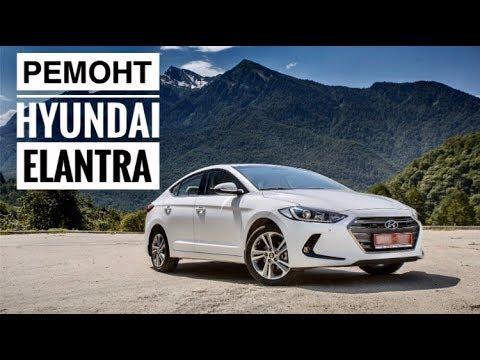 Hyundai Elantra проблемы | Замена рулевых тяг, наконечников и втулок стабилизатора.