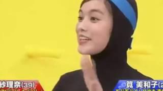 getlinkyoutube.com-筧美和子 とんねるず モジモジくん 胸を揉まれる