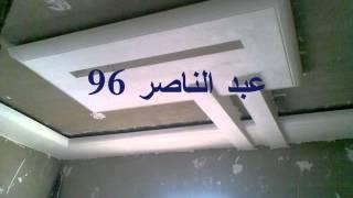 getlinkyoutube.com-album decoration plafond marocain 2