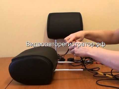 Комплект из 2-х мониторов в подголовниках с DVD 9 дюймов.