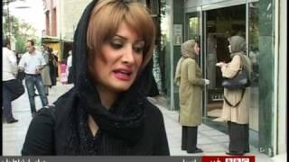 getlinkyoutube.com-عمل دماغ و نظریات ایرانیان