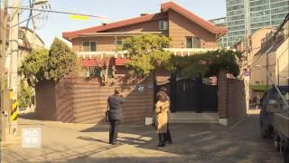 getlinkyoutube.com-서양인 화가가 본 우리의 단독주택 '양옥'