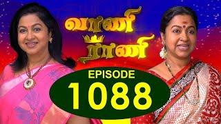 getlinkyoutube.com-Vaani Rani - Episode 1087 - 20/10/2016