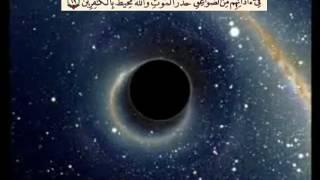 getlinkyoutube.com-الثقب الأسود في  القرآن الكريم
