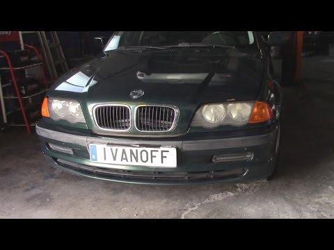 BMW E46 Поиск неисправности и ремонт кондиционера