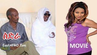 Eritrean Movie Sidra January 21, 2017