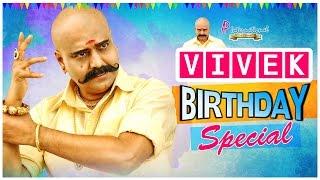 getlinkyoutube.com-Vivek Comedy Scenes | Latest Tamil Movies | 2015 | Tamil Comedy Scenes | Birthday Special